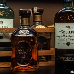single-malts-charutos-monte-pascoal-medicos-clubdorsay-exclusivegroup4